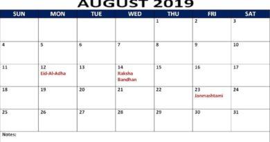 August Calendar 2019 With Holidays