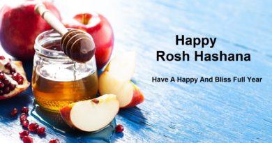 Rosh Hashanah Prayers