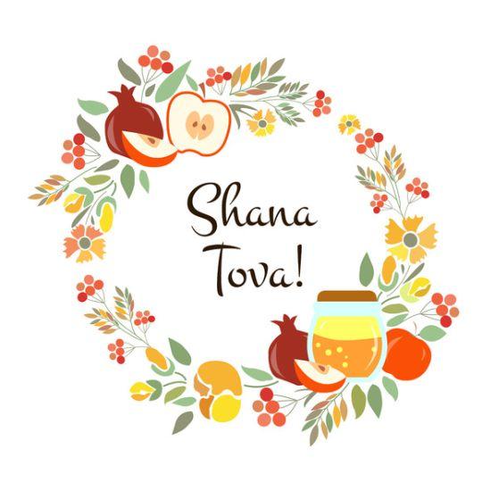 Happy Rosh Hashanah Greeting