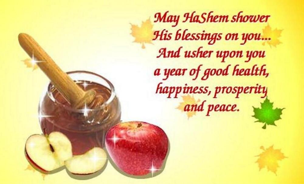 Rosh Hashanah Cards
