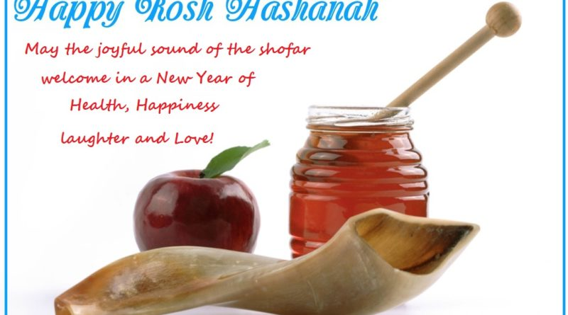Rosh Hashanah Wishes